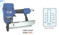 Пневмостеплер N851 (каркасник)