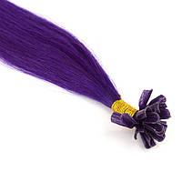 Цветная прядь натуральных волос на кератиновой капсуле для наращивания фиолетовая
