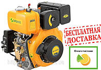 Двигатель дизельный Sadko DE-300E