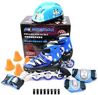 Ролики Kepai F1-K9 S (р. 30-33) Три цвета  шлем+защита