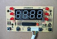 Плата управления мультиварки Redmond CFXB50CE
