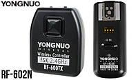 Радиосинхронизатор для фотокамер Nikon YongNuo RF-602N
