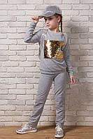 Костюм для девочки, 122 - 140 см, со свитшотом и штанишками. Детский, подростковый костюм спорт