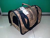 Переноска-сумка для домашних  животных  36х23х21см