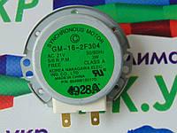 Мотор вращения поддона для микроволновой печи (микроволновки) LG GM-16-2F304 6549W1S017D.