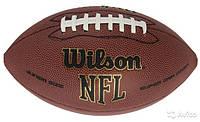 Мячи для американского футбола, регби