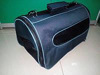 """Переноска-сумка для домашних животных """"Fusion"""""""