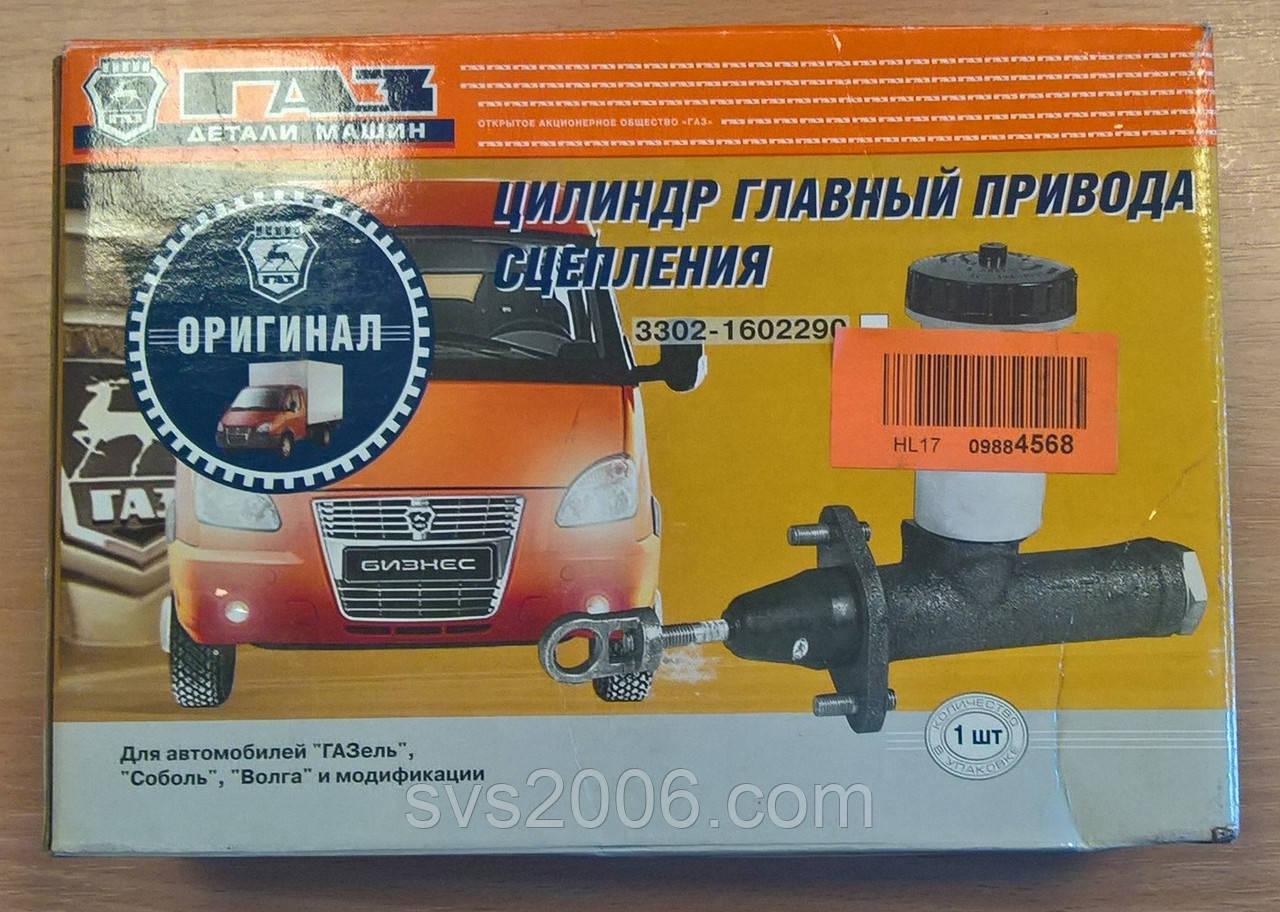 Цилиндр главный привода сцепления ГАЗ