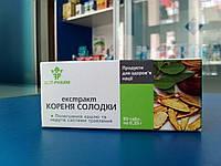 Экстракт корня солодки табл. 0,25г. №80 Заболевания желудка, легких, укрепление иммунитета.
