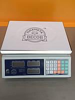 Весы торговые ПВП-Т-40-769