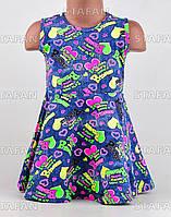Летние детские платья Турция. Flink Kids 08-2-R. Размер на 6 лет.