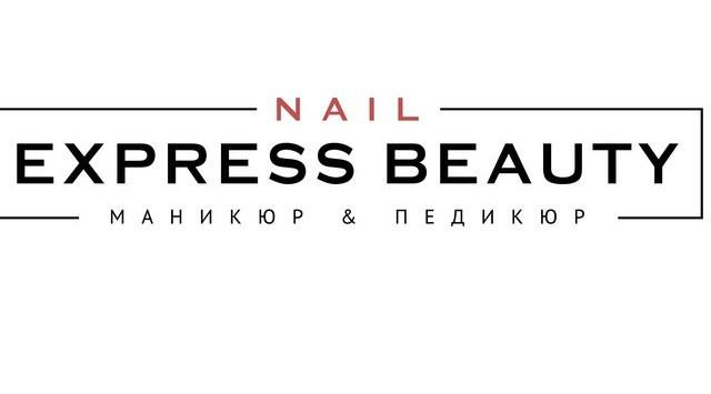 "Студия маникюра и педикюра ""EXPRESS BEAUTY NAIL"", г. Киев"
