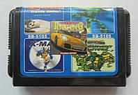 Картридж сборник игр Сега 16 бит SB-5105(русская версия)5 IN 1
