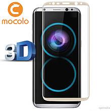 Защитное стекло Mocolo 3D 9H на весь экран для Samsung S8 Plus золотистый