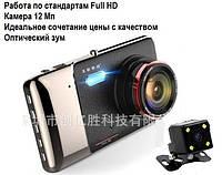 Видеорегистратор Car Cam 5102 + С камерой заднего вида в комплекте  + Full HD 1920Х1080