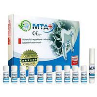 Матеріал для пломбування кореневих каналів MTA+ MAXI, Cerkamed (МТА + Максі)