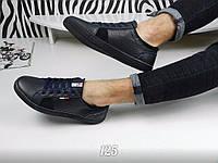 Мокасины мужские кожаные на шнуровке, фото 1
