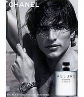 Мужские духи Chanel Allure Homme Sport - Китай