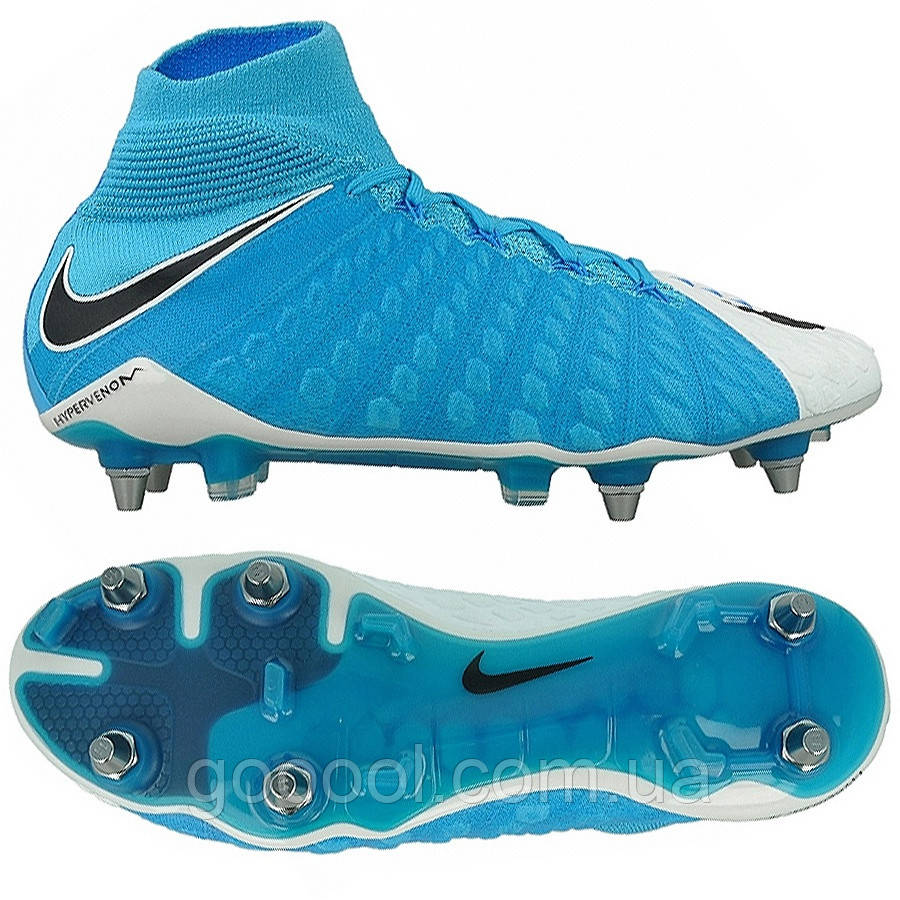 c50d113c Футбольные бутсы Nike Hypervenom Phantom III DF SG-PRO 852553-104 - ГООООЛ›