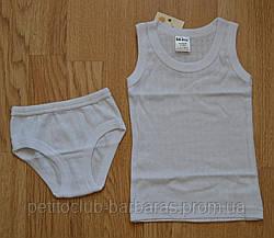 Комплект нижнего белья АЖУР для мальчика (майка и трусы)