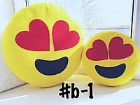 Большая влюбленная подушка-смайлик #b-1
