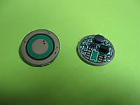 Драйвер светодиода для фонарика, 1 режим