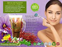 """Крем для лица массажный """"24 кт Золото и Шафран"""" 24ct Gold & Saffron Massage Cream"""