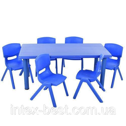 Детский столик со стульчиками TABLE1-4 регулируемая высота (Синий)