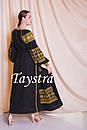 Платье черное бохо вышиванка лен, этно, стиль бохо шик, вишите плаття вишиванка, Bohemian,выпускное платье, фото 3