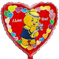 """Шар с рисунком 18"""" медвежонок в сердечках с гелием"""
