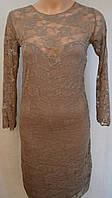 Красивое гипюровое платье карамельного цвета. Италия