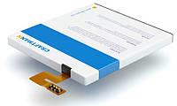 Аккумулятор для Sony LT28i XPERIA ION, батарея LIS1485ERPC, CRAFTMANN