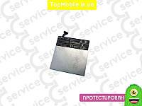 Аккумулятор  Asus C11P1304 (ME173X  MeMo Pad HD 7 K00B), 3950mAh (батарея, АКБ)