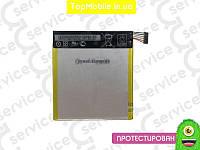 Аккумулятор  Asus C11P1310 (ME372 FonePad 7 K00EB), 3950mAh (батарея, АКБ)