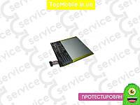 Аккумулятор  Asus C11P1327 (ME170C K012), 3910mAh (батарея, АКБ)