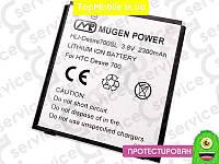 Аккумулятор HTC BM65100/35H00205-01M/35H00215-00M, 2100mAh  (батарея, АКБ)
