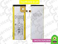 Аккумулятор  Lenovo BL215, 2050mAh (батарея, АКБ)