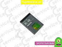 Аккумулятор  Nokia BL-4B, 700mAh (батарея, АКБ)