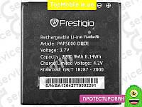 Аккумулятор  Prestigio PAP5000, 2200mAh (батарея, АКБ)