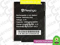 Аккумулятор  Prestigio PAP5450, 1500mAh (батарея, АКБ)