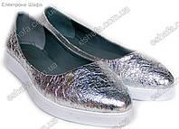 Модные женские серебряные балетки, 36-40р