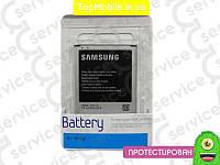 Аккумулятор  Samsung B650AC, 2600mAh (батарея, АКБ)
