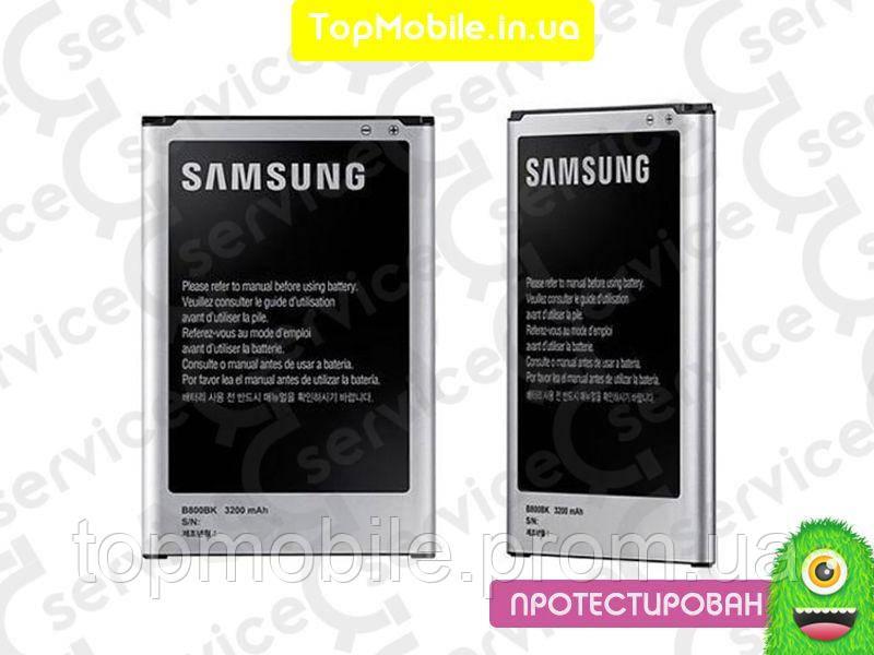 Аккумулятор  Samsung B800BK/B800BC, 3200mAh  (батарея, АКБ)