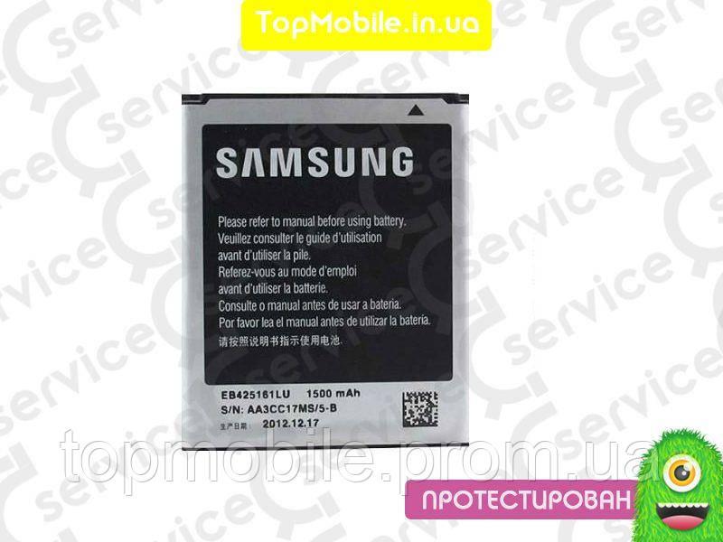 Аккумулятор  Samsung EB425161LU, 1500mAh (батарея, АКБ)