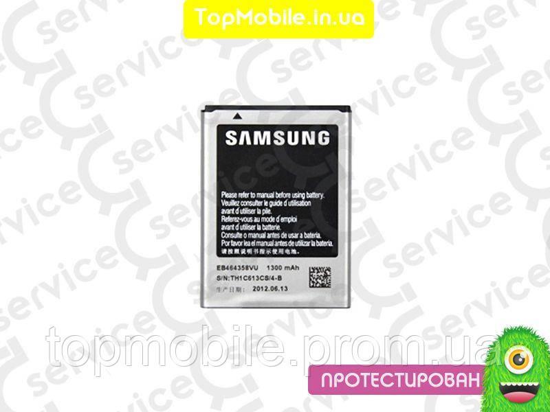 Аккумулятор  Samsung EB464358VU, 1300mAh (батарея, АКБ)