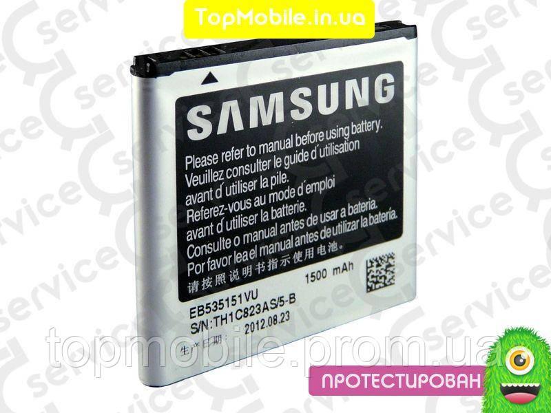 Аккумулятор  Samsung EB535151VU, 1500mAh  (батарея, АКБ)