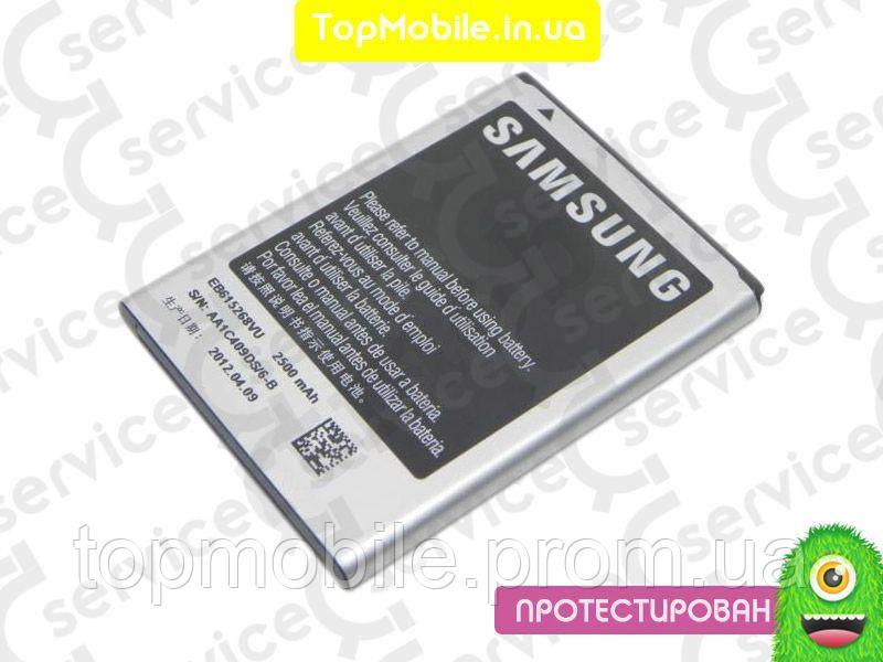 Аккумулятор  Samsung EB615268VU, 2500mAh  (батарея, АКБ)