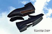 Удобные кожаные женские туфли