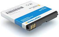 Аккумулятор для ZTE BLADE, батарея Li3712T42P3h444865, CRAFTMANN
