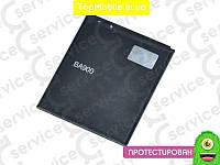 Аккумулятор  Sony BA900, 1700mAh (батарея, АКБ)